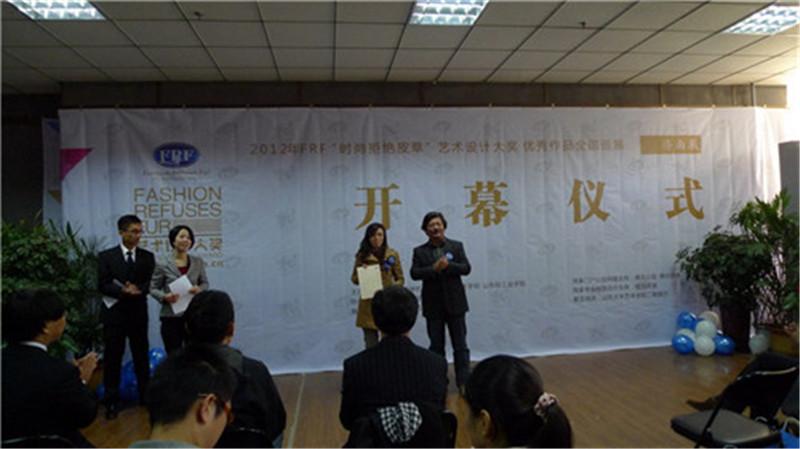 我协会主席魏嘉教授为FRF大奖年度杰出媒体助理时宇同学颁奖