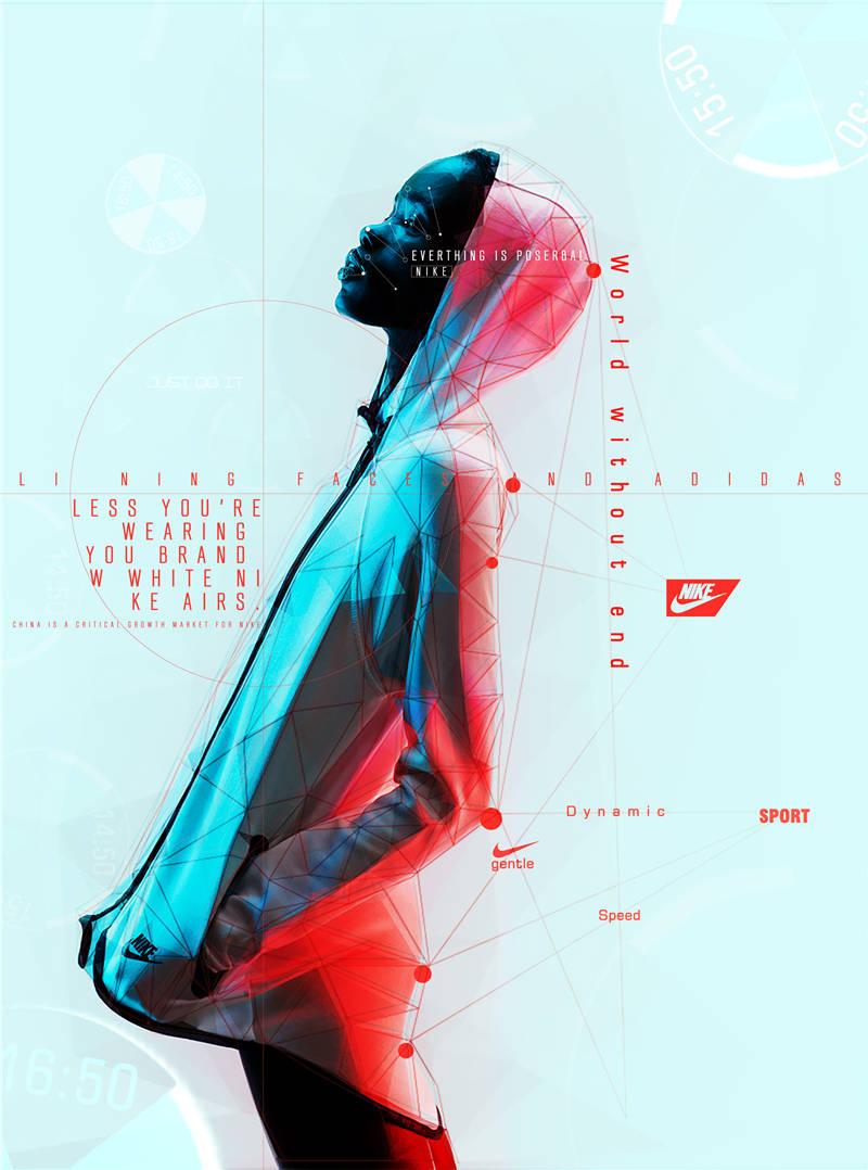 《交互设计·NIKE系列》杨合瑞