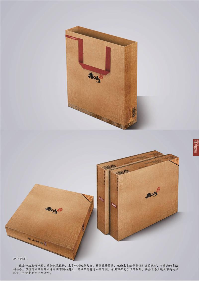《包装设计·五谷泰山煎饼包装》孙云云