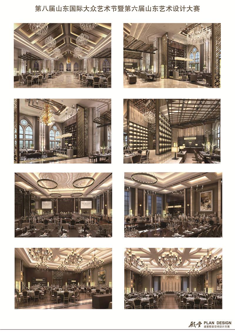 《室内设计·弘元盛宴殿堂空间设计》李俊