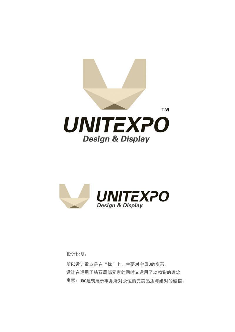 《标志设计· UDG建筑展示事务所标志》张良
