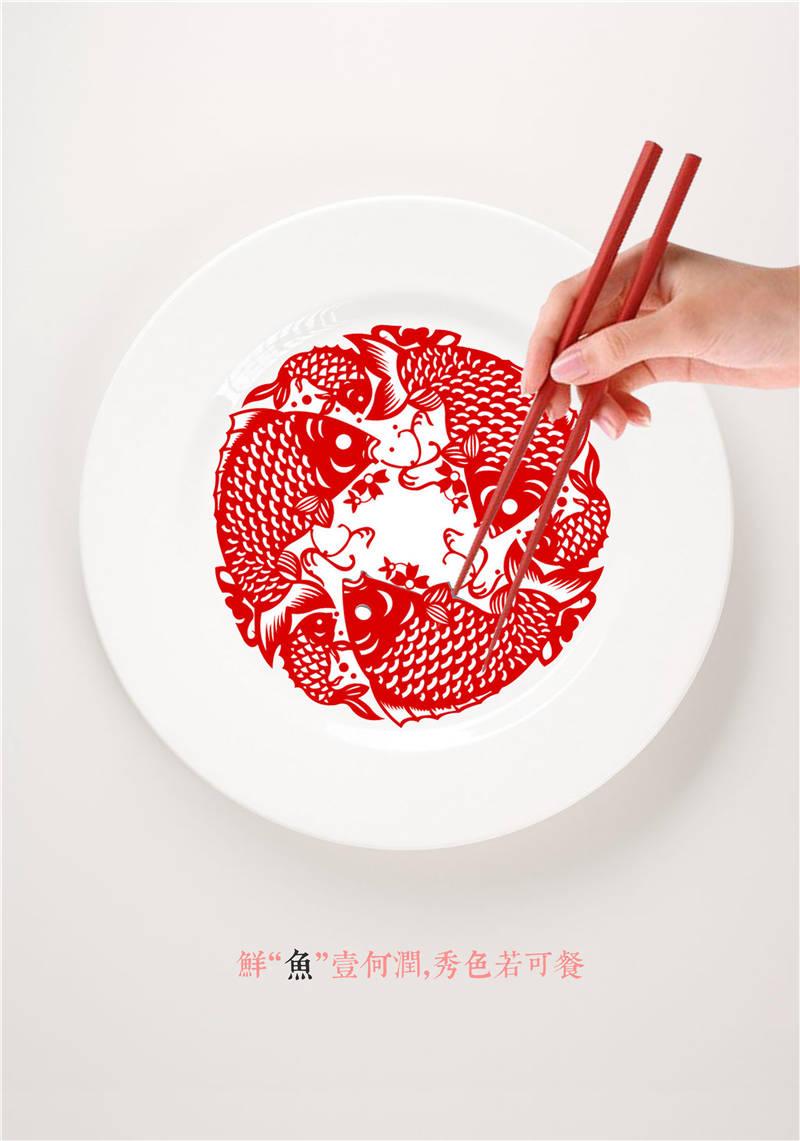 《海报设计·晒手艺和秀色可餐招贴设计》张峰