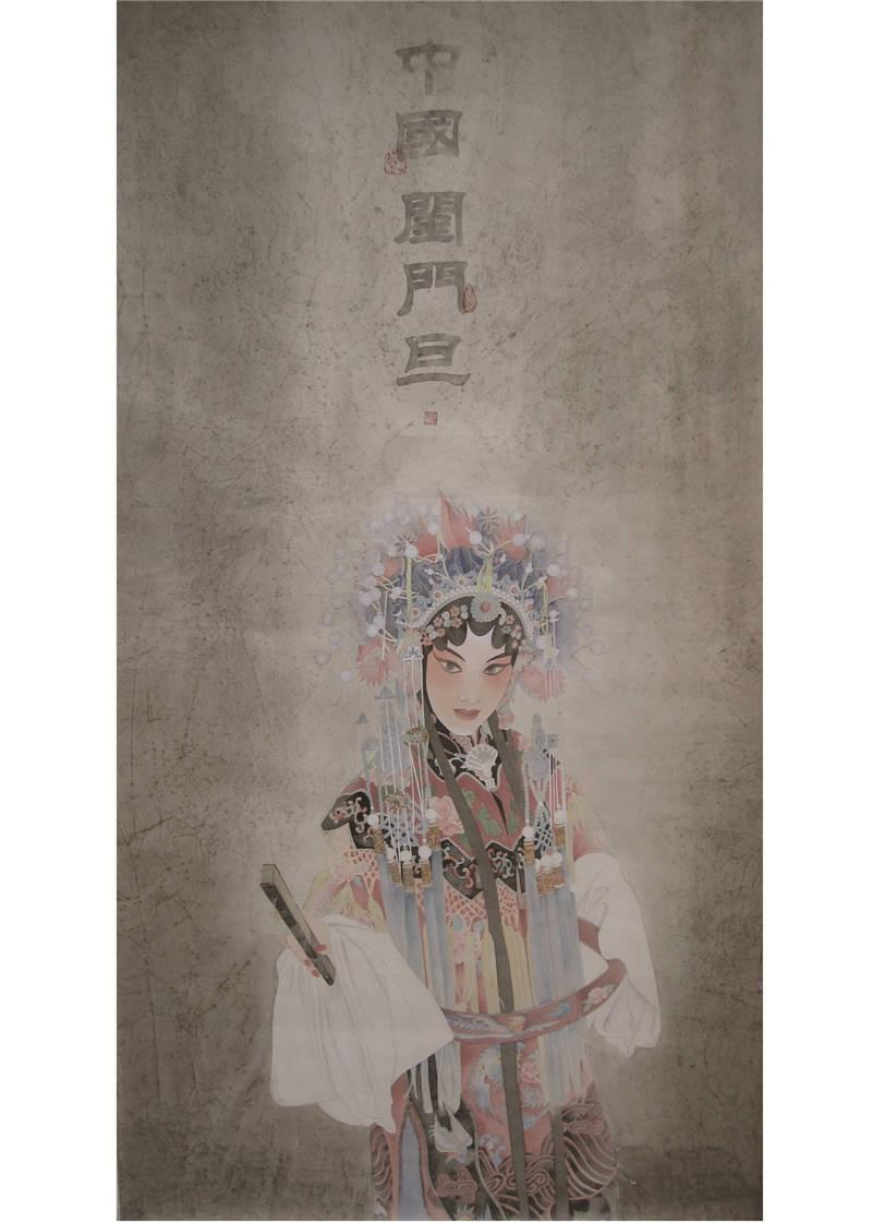 C类 戏剧人物 刘熙霞   齐鲁工业大学